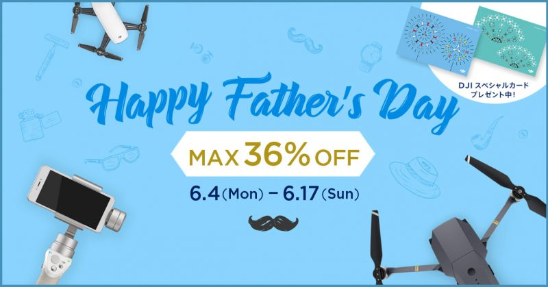 Mavic Pro Fly Moreコンボ3万円OFF Father's Day Campaign