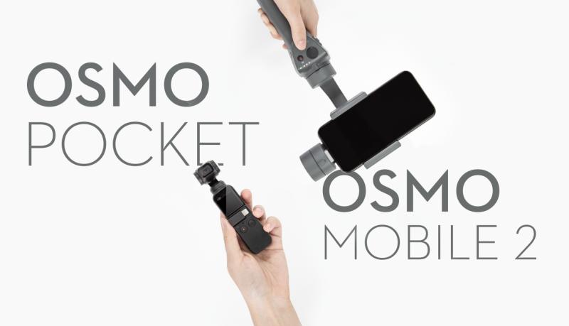 Osmo PocketとOsmo Mobile:どちらを買うべきか