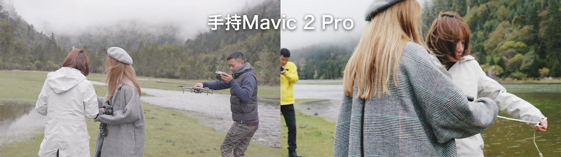 photo took by mavic 2 pro