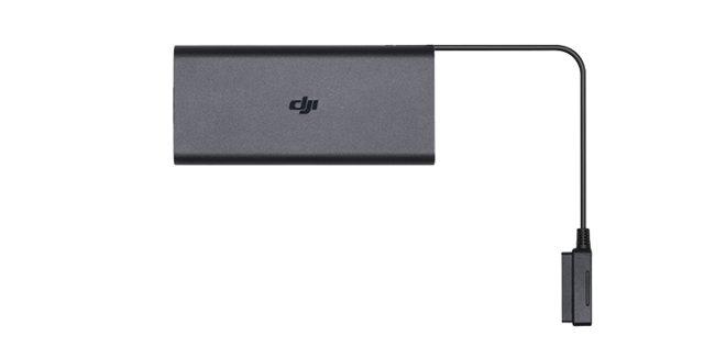 Mavic 2电池