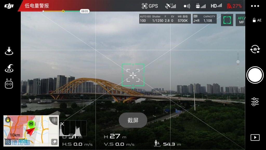 DJI Phantom 4 Pro V2.0 app screeshot low battery life