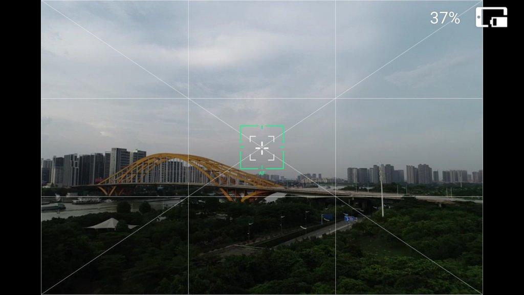 DJI Phantom 4 Pro V2.0 photo