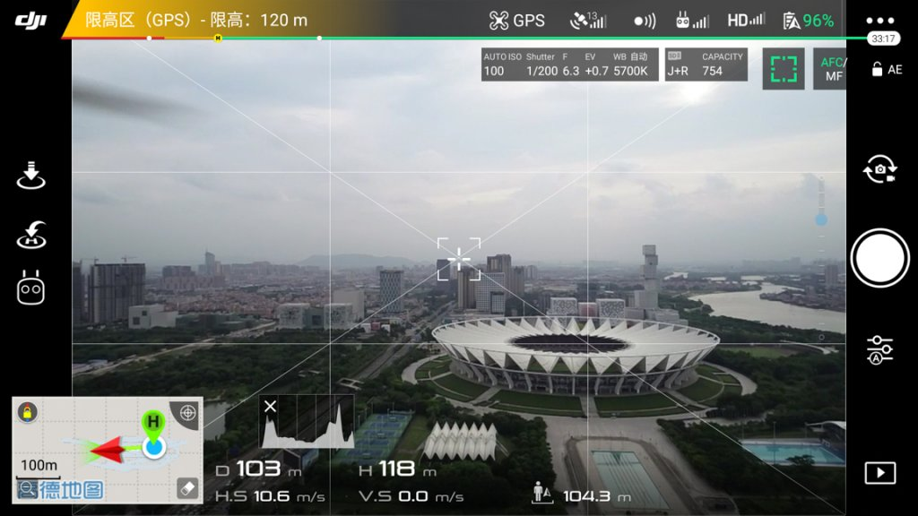DJI Phantom 4 Pro V2.0 app screenshot
