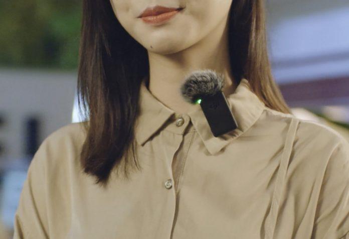 DJI Pocket 2 microphone