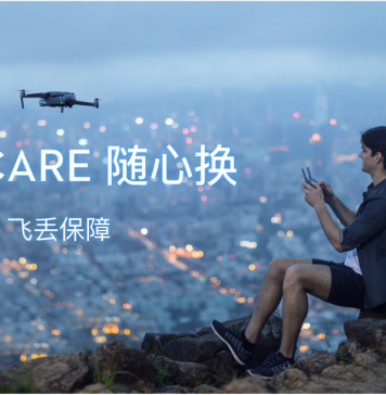 DJI Care feature 1