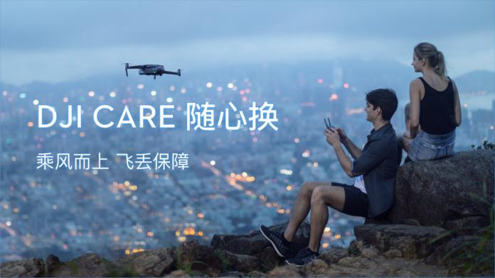DJI Care feature 1