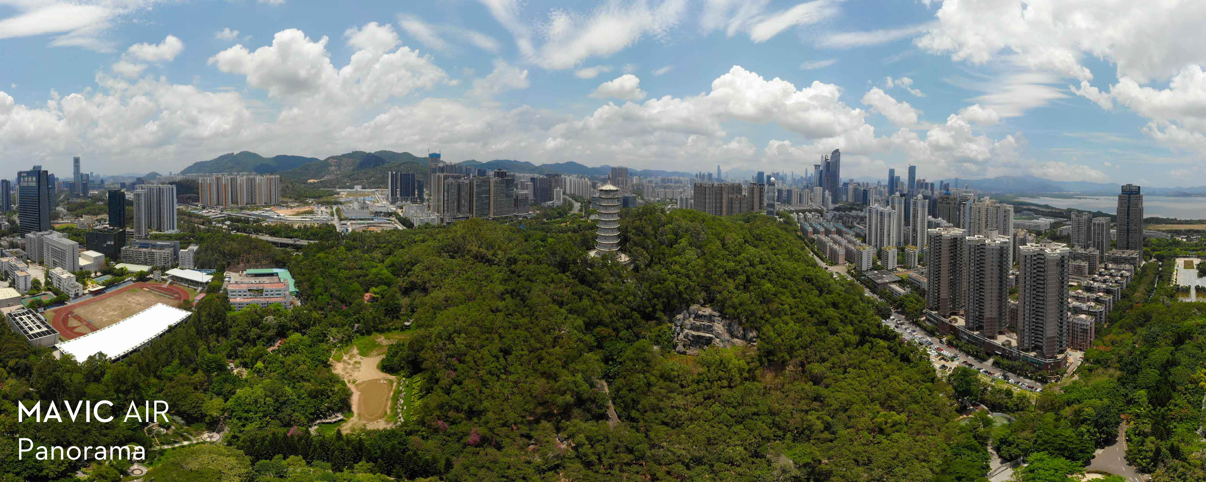 Mavic Air Panorama